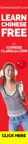 Learn Chinese with Free Podcasts